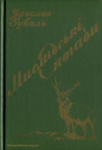 book-16720