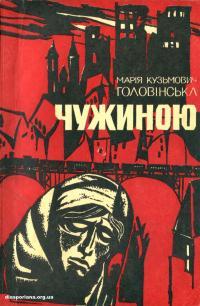 book-16721
