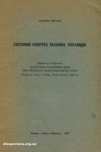 book-16728
