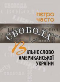 book-16730