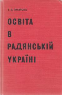 book-1674