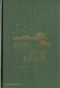 book-16743