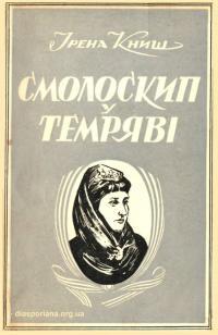 book-16744
