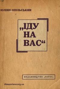 book-16745