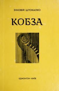 book-16747
