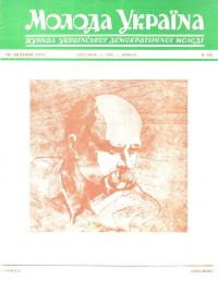 book-16752