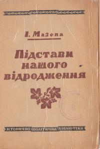 book-1676