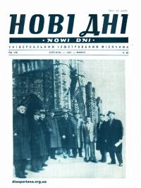 book-16761