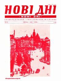 book-16763