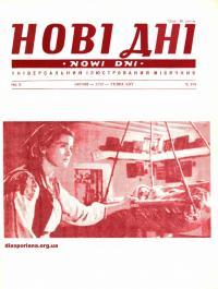 book-16766