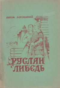 book-1677