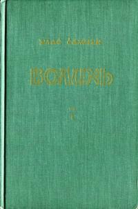 book-1678