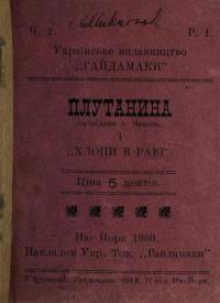 book-16781