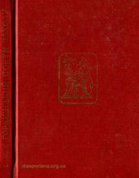 book-16783