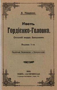 book-16784