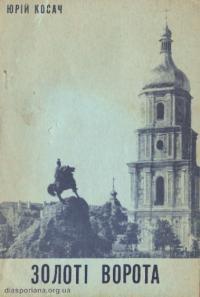 book-16786