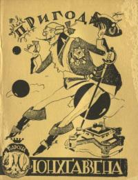 book-16788