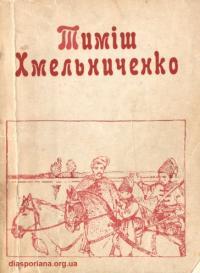 book-16789