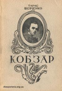 book-16792