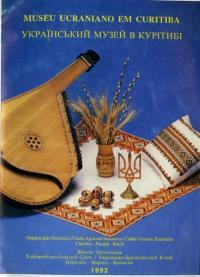 book-16793