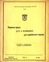 book-16802