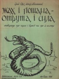 book-16803