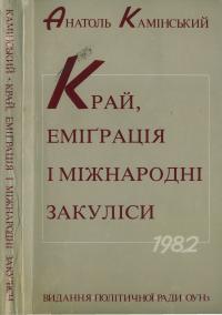 book-1681
