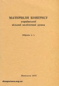 book-16812