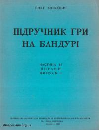 book-16814