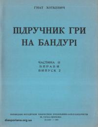 book-16815