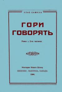 book-16816