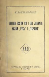 book-16817