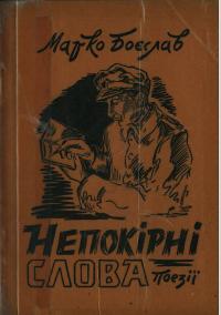 book-1683