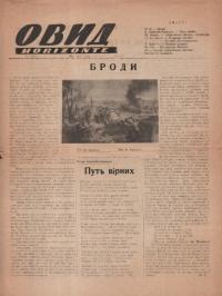 book-16835