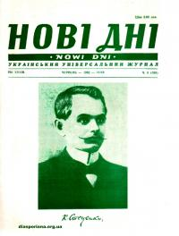 book-16838