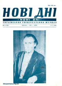 book-16839