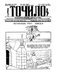 book-16844