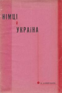 book-1685