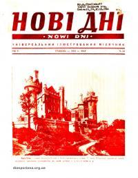 book-16853