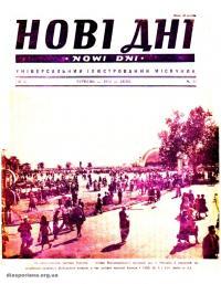 book-16854