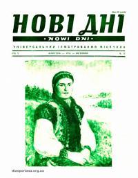 book-16858