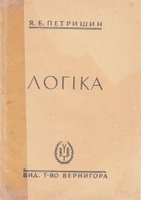 book-1686