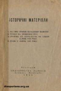 book-16862