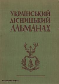 book-16863