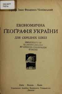 book-16864