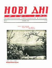 book-16870