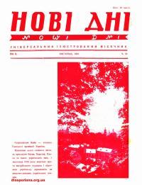 book-16872