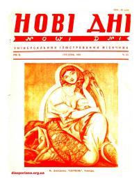 book-16873