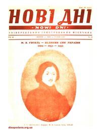 book-16875