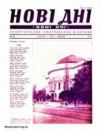 book-16880